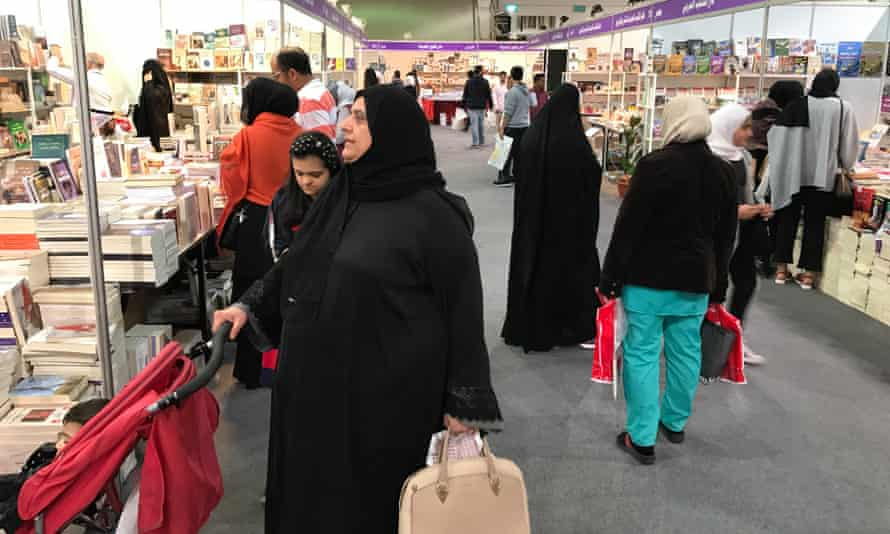 Visitors to the Kuwait international book fair