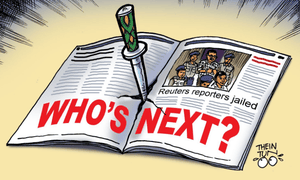 A political cartoon in the Myanmar Times in reaction to the jailing of Reuters journalists Wa Lone and Kyaw Soe Oo for seven years