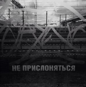 A graffiti-tinted view of the Kievsky station. The words on the carriage door below read 'Do not lean'