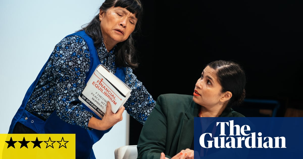 Rice review – office politics brought sharply to life
