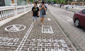 A 'mobile phone lane' on a street in a theme park in Chongqing, China.