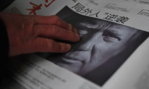 News of Donald Trump's latest Twitter attack on Beijing has filtered through to China.