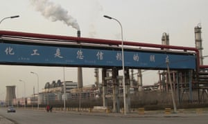 A sign outside Tianjin Dagu Chemical: 'Chem is your friend you can trust.'