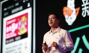 China technology companies anti-terrorism