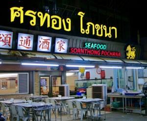 Sornthong Restaurant, Bangkok, Thailand