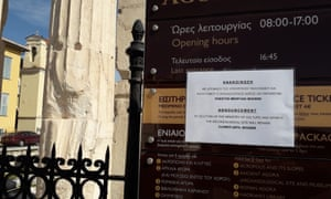 Athens' Roman agora is closed.