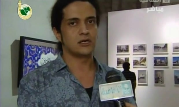 Ashraf Fayadh on youtube.
