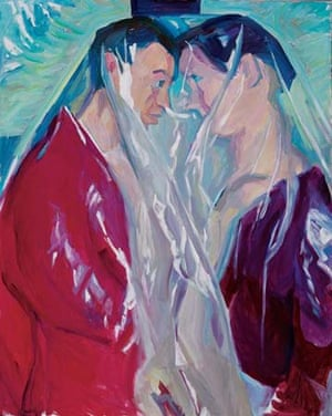 Couple (2005)