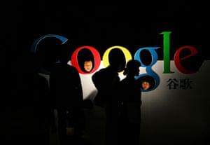 Gu Ge China google