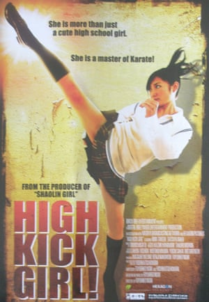 Cannes poster High Kick Girl!