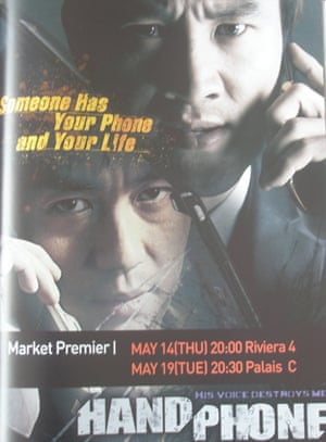 Cannes poster Hand Phone