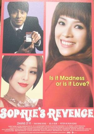 Cannes posters - Sophie's Revenge