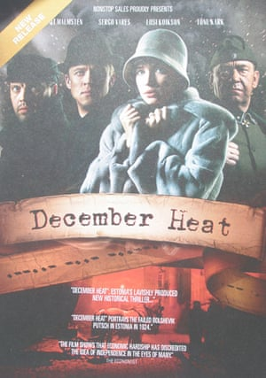 Cannes posters - December Heat