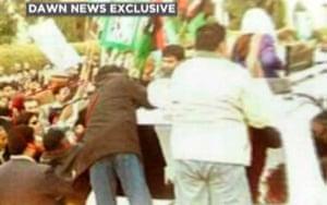 Bhutto's assassin