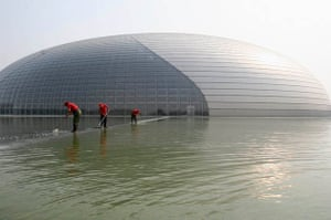 National Grand Theater Beijing