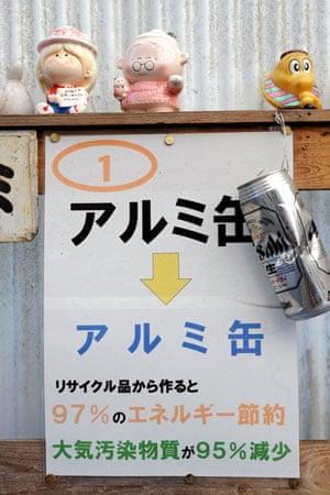Kamikatsu Town in Shikoku, Japan