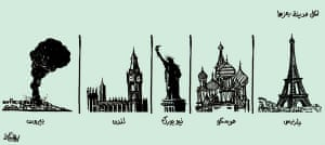 Lighting lamps: cartoons from the Middle East