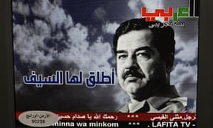 Image of Saddam Hussein on al-Lafeta TV channel