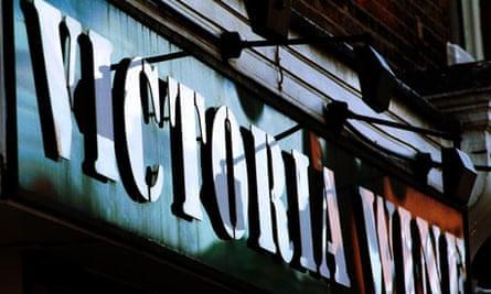 Victoria Wine
