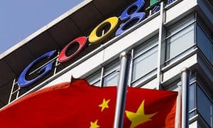 Google's office in China