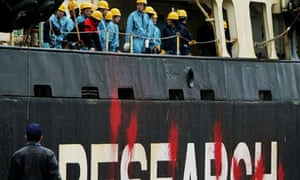 Japanese whaling ship returns to port