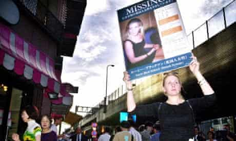 Sophie Blackman with a poster of Lucie, tokyo, 2000