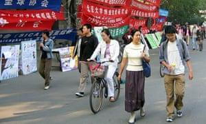 Studentd in Beijing