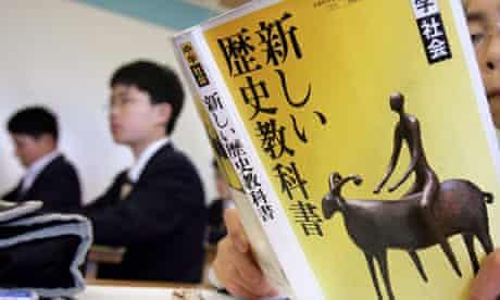 Japanese junior high school student
