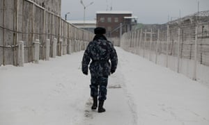 Russia's Toughest Prisons watch this tv highlights NGC US EP code: 5499