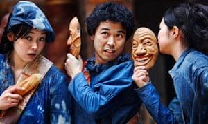 Coriolanus performed in Japanese