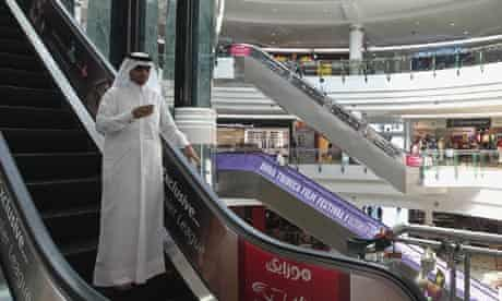 Qatar mall