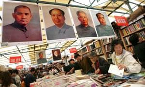 Book sale in China