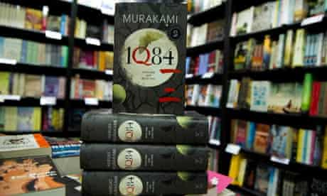 Copies of Haruki Murakami's IQ84 on display inside a bookshop