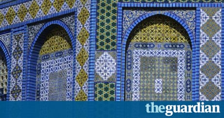1000 artworks to see before you die: Islamic art | Art and ...