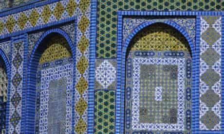 Mosaics on the Dome of the Rock, Jerusalem