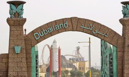 Dubailand, Dubai