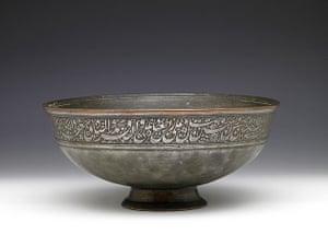 Shah Abbas: Tinned copper bowl