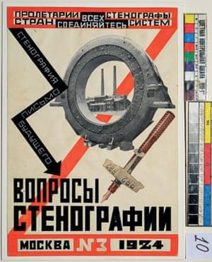 Popova magazine cover