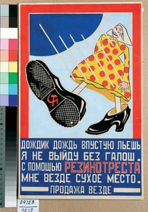 Rodchenko rubber ad