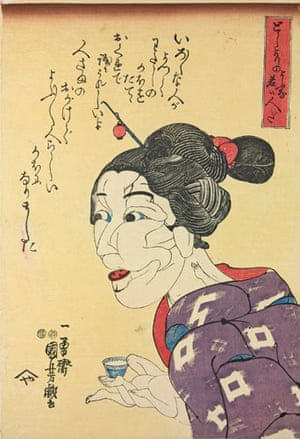 Kuniyoshi: Young woman who looks like an old lady, by Utagawa Kuniyoshi