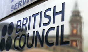 British Council plaque