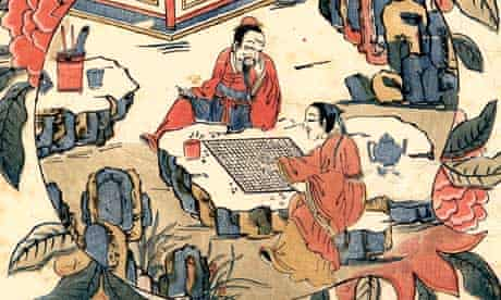 17th century woodcut showing two men playing a game of chess