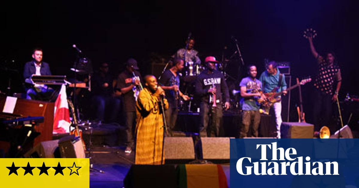 Another Honest Jon's Chop Up – review | Music | The Guardian