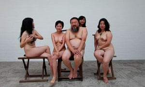 Ai Weiwei naked protest