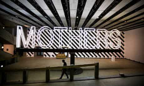 Martin Creed - Mothers sign