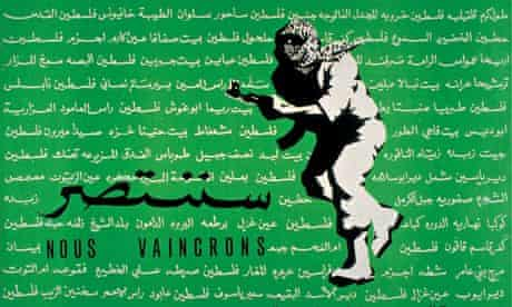 We Will be Victorious by Ismail Shammout, 1970.