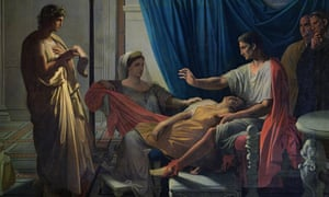 Virgil Reading the Aeneid