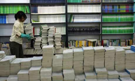 Beijing bookshop