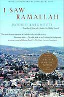 I Saw Ramallah by Mourid Barghouti