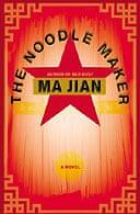 The Noodle Maker by Ma Jian